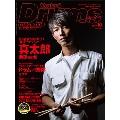 Rhythm & Drums magazine 2017年10月号