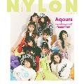 NYLON JAPAN 2018年7月号<スペシャルエディション>