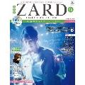 ZARD CD&DVD コレクション58号 2019年5月1日号 [MAGAZINE+DVD]