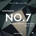ショスタコーヴィチ: 交響曲第7番「レニングラード」 Op.60 (1941)