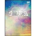 ウルトラマン80 DVD30周年メモリアルBOX I 熱血! 矢的先生編<初回限定生産版>
