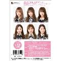 2020 AKB48新ユニット! 新体感ライブ祭り♪ ユニットHライブ