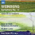 ヴァインベルク: 交響曲 第13番/セレナード