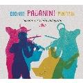 パガニーニ: ヴァイオリンとギターのためのソナタ集