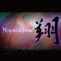 翔 -Show-
