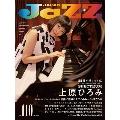 JAZZ JAPAN Vol.110
