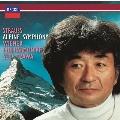 R.シュトラウス: アルプス交響曲 他<生産限定盤>