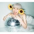 日本元気女歌手 [CD+Blu-ray Disc]<限定盤>