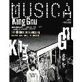 MUSICA 2020年12月号