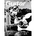 Guitar magazine 2021年3月号