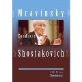 Mravinsky Conducts Shostakovich