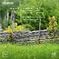 Schubert: Symphony No.1, No.2, Rosamunde Overture, Funeral March from Adrast