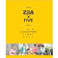 ZE:A5 写真集 - Voulez-vous [BOOK+DVD+折り込みポスター]
