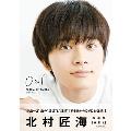 北村匠海 写真集 U&I [BOOK+DVD] Book