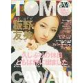 TOMOCAWAII! Vol.3