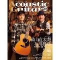 Acoustic Guitar Book Vol.38