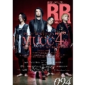 ROCK AND READ 094
