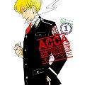 ACCA13区監察課 1