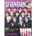 K-POP IDOL FILE Vol.9