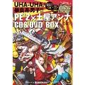 UHA-UHA / 暴食系男子!! PE'Z × 土屋アンナ CD & DVD BOX [CD+DVD]