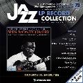 ジャズ・LPレコード・コレクション 79号 [BOOK+LP] Book