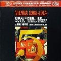 Vienna 1908-1914<限定盤>