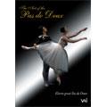 The Art Of Pas De Deux / Margot Fonteyn