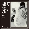 DIGGIN' CRAZY KEN BAND ep01 selected by MURO Side A: レコード/ Side B: かわいい訪問者<限定プレス盤>