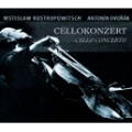 Dvorak: Cello Concerto; Chopin: Introduction and Polonaise Brillante Op.3, etc