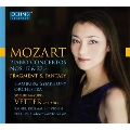 Mozart: Piano Concertos No.17, No.27, etc