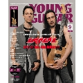 YOUNG GUITAR 2016年9月号 [MAGAZINE+DVD]
