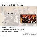 "C.Chikatani: ""Paradigm Shift""; Schumann: Piano Concerto Op.54, Traumerei; Tchaikovsky: Francesca da Rimini Op.32, etc"