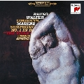 マーラー:交響曲第1番「巨人」&さすらう若人の歌