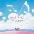 深町純ピアノ・ワールド MARRIAGE