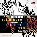 カトゥアール: ピアノ協奏曲とピアノ五重奏曲、四重奏曲