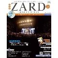 ZARD CD&DVD コレクション59号 2019年5月15日号 [MAGAZINE+DVD]