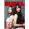 BUBKA 2019年4月号