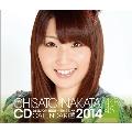 中田ちさと AKB48 2014 卓上カレンダー