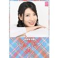 倉持明日香 AKB48 2015 卓上カレンダー