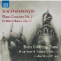 Rachmaninov: Piano Concerto No.2, Etudes-Tableaux Op.33