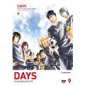 DAYS 9<初回限定版>