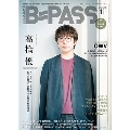 B-PASS 2020年11月号