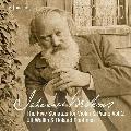 ブラームス: ヴァイオリンとピアノための5つのソナタ第2集