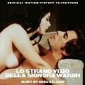 Lo Strano Vizio Della Signora Wardh<限定盤>