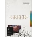 1st Desire [Greed]: Kim Woo Seok Vol.1 (W Ver.)