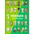 けものフレンズBD付オフィシャルガイドブック 2 [BOOK+Blu-ray Disc]