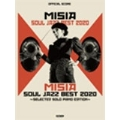 MISIA SOUL JAZZ BEST 2020~Selected Solo Piano Edition~ オフィシャル・スコア
