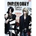 DIR EN GREY BASS & DRUMS BOOK feat. Toshiya & Shinya