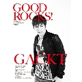 GOOD ROCKS! Vol.74