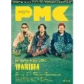 ぴあMUSIC COMPLEX Vol.20
